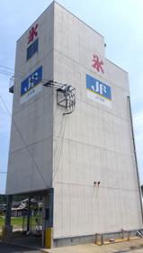 JF本所製氷施設